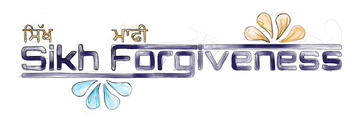 Sikh Forgiveness